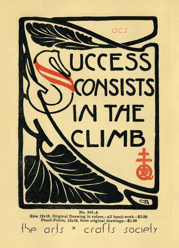 Roycroft Motto 1909 Elbert Hubbard Ism Success Consists