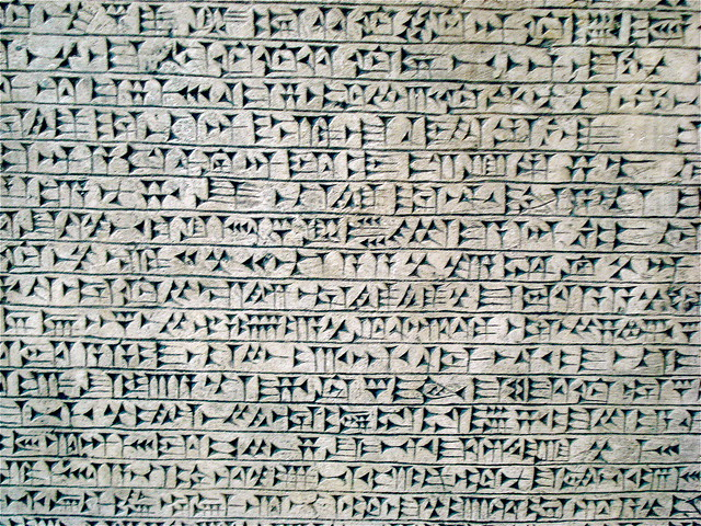 cuneiform script Over time, the need for writing changed and the signs developed into a scriptwe call cuneiform over thousands of years, mesopotamian scribesrecorded daily events.