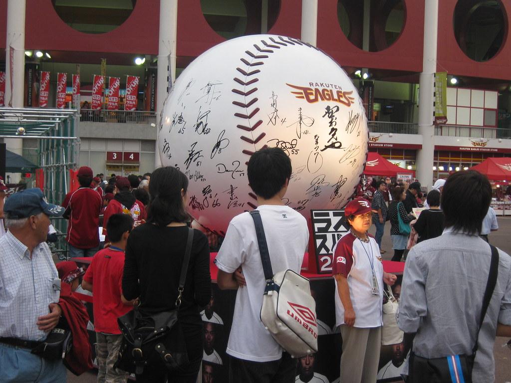 Baseball Signed In West Palm Beach Jeff Marp