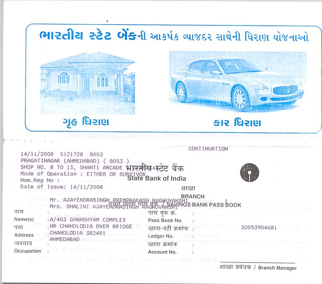 SBI Passbook FrontPage...