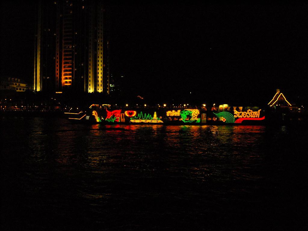 Chao Phraya Dinner Cruise