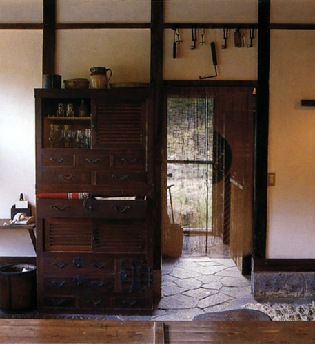 Japanese Traditional Entry Or Quot Genkan Quot And Chest A