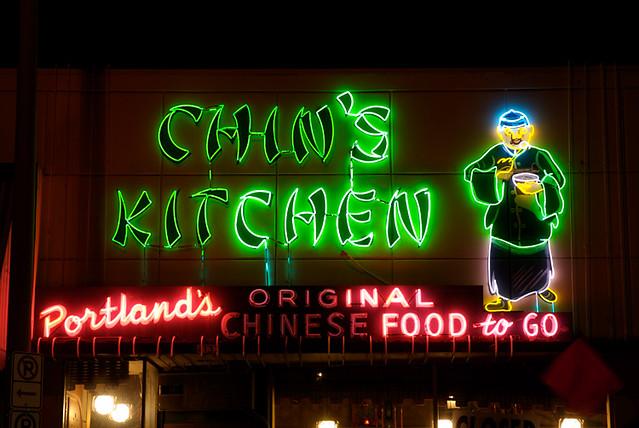 by locnar89 chins kitchen sign by locnar89 - Chins Kitchen