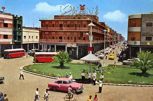 Hafiz Alqathi SQ-Baghdad  1961