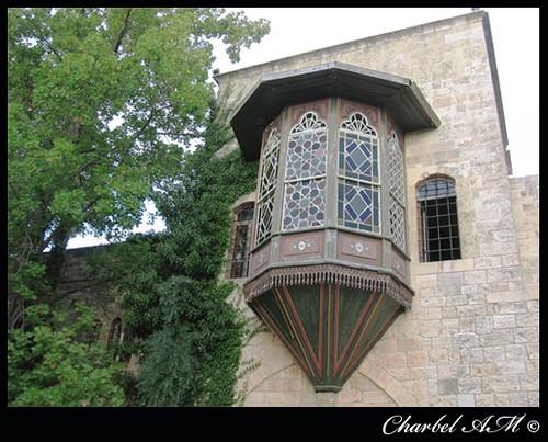 Beit Dine Beit el Dine Lebanon Chouf