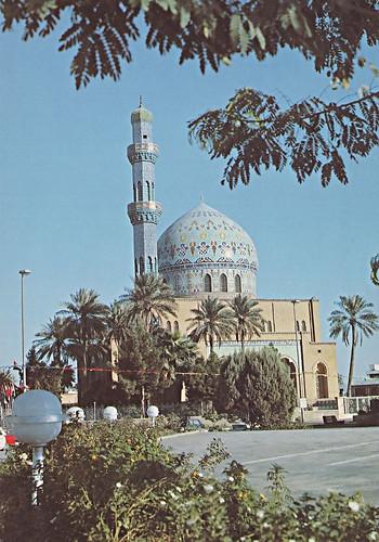 14 Ramadan mosque-Baghdad-Iraq 1980