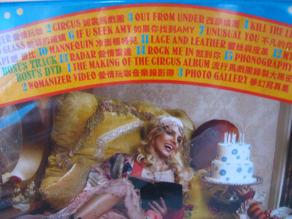 Britney Spears Circus Deluxe Edition CdDVD Taiwan eBritney Spears Circus Deluxe Edition