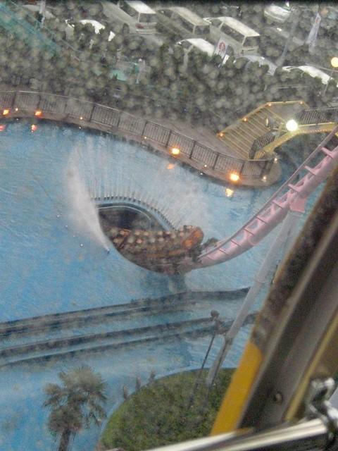 Underwater Roller Coaster Underwater Roller Coaster