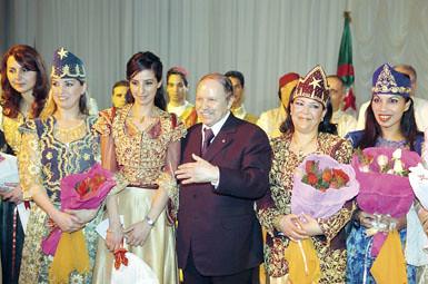 Rencontre femme mascara algerie