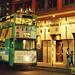 Trams by night - 9 (Shaukeiwan), Hong Kong, 1980