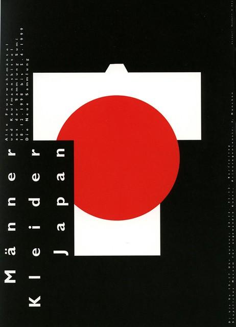 Graphic design hfg karlsruhe m nner klieder japan for Design karlsruhe
