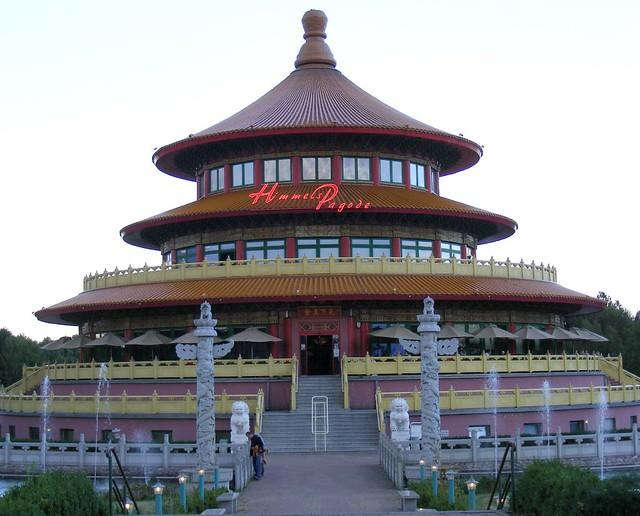 Pagoda Chinese Restaurant North Pole Ak