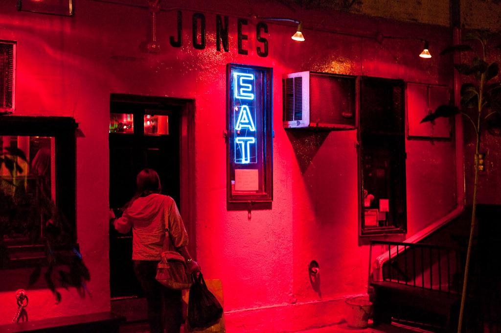 Great Jones Cafe Creole Wings Recipe