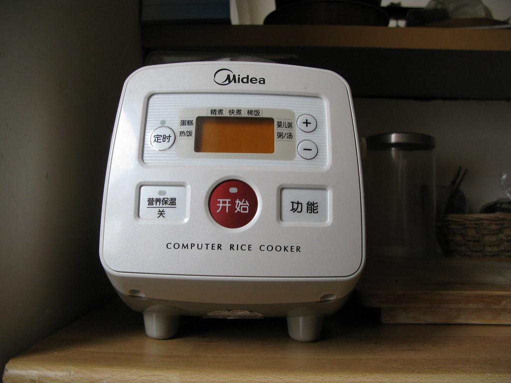 auto cuiseur riz du futur savoie 24 janvier 2009. Black Bedroom Furniture Sets. Home Design Ideas