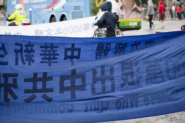 human rights issues in china The white house's relative silence on the state of human rights in china is back in the spotlight following ivanka trump's link to spotty chinese labor policies and ahead of the 28th anniversary.