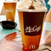 Our Daily Challenge: Drink~~Delicious McDonald's Coffee