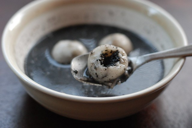 Black Sesame Paste Recipe — Dishmaps