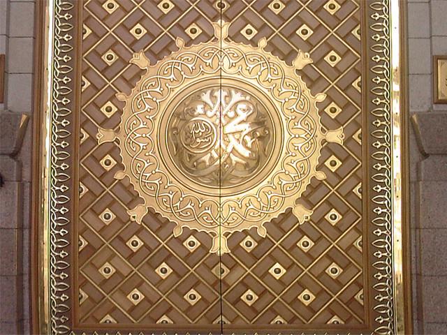 ... Masjid Nabawi Door | by al-qaria & Masjid Nabawi Door | One of the doors at the Prophet(pbuh)u0027su2026 | Flickr