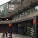 Barbican Entrance