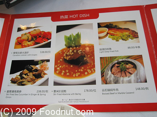 Beijing Garden Restaurant Waterdown Menu