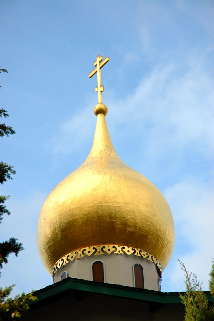The Gold Cross Russian Onion Dome Orthodox Church Of All