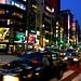 tokyo night scene