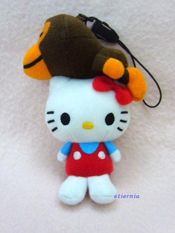 Bape Baby Milo X Hello Kitty Plush Brilliant Moon For
