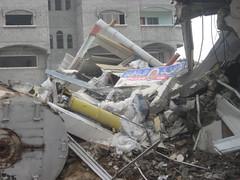 Gaza, post-Israeli Attack
