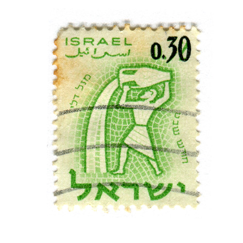 Israel Postage Stamp: Aquarius | by karen horton