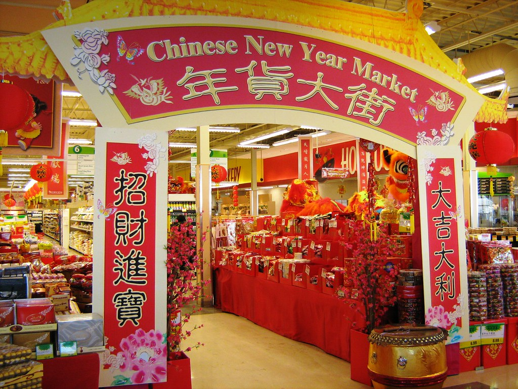 chinese new year decoration t t supermarket toronto on. Black Bedroom Furniture Sets. Home Design Ideas