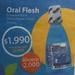 Oral Flesh (typo in Chilean newspaper ad)