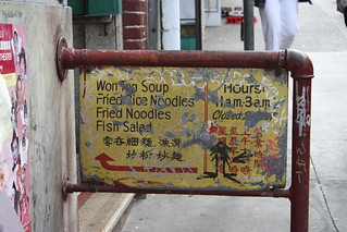 Sign, Sam Wo Restaurant | by Gary Soup