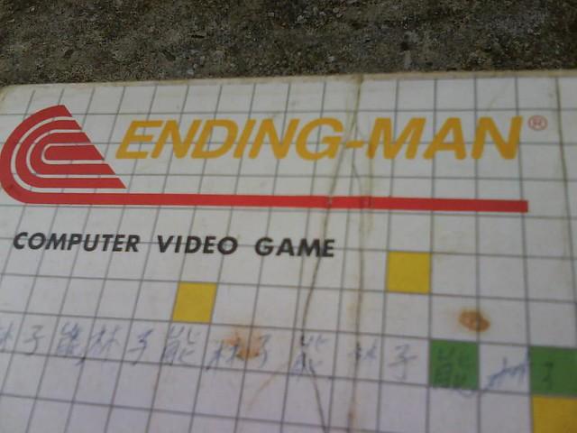 Ending Man Game Ending Man tv Video Game