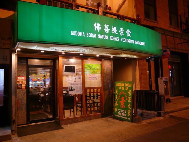Buddha Bodai Nature Kosher Mott Street Chinatown Ny