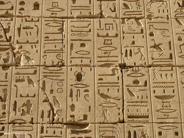 ancient egyptian essay writers Sample of ancient egyptian civilization essay (you can also order custom written ancient egyptian civilization essay.