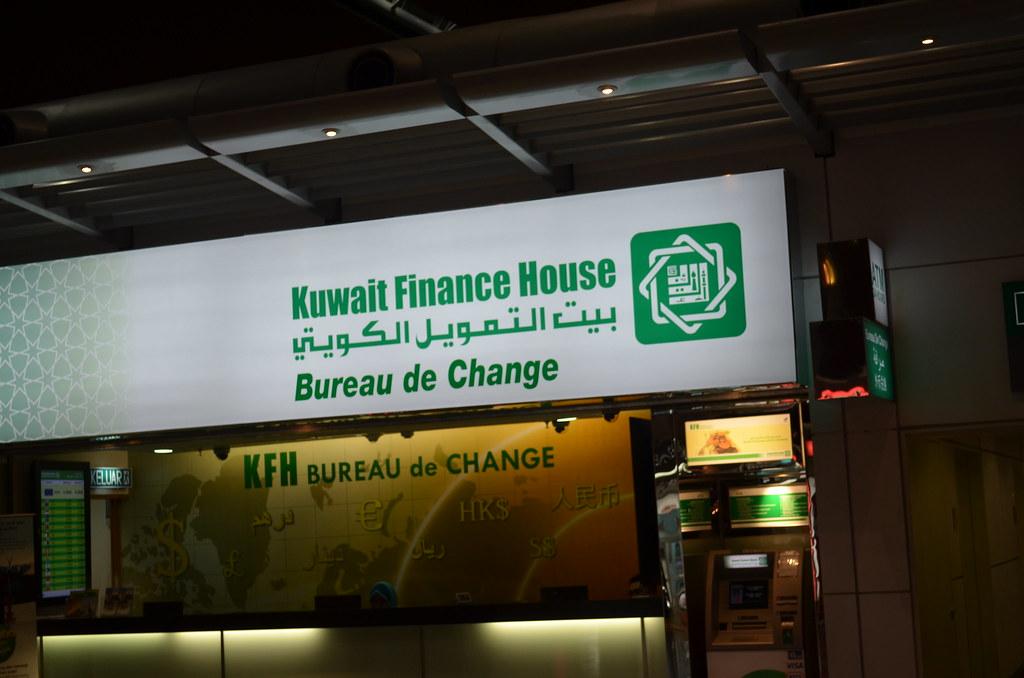 Kuwait Finance House Cars For Sale