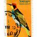 Israel Postage Stamp: Merops