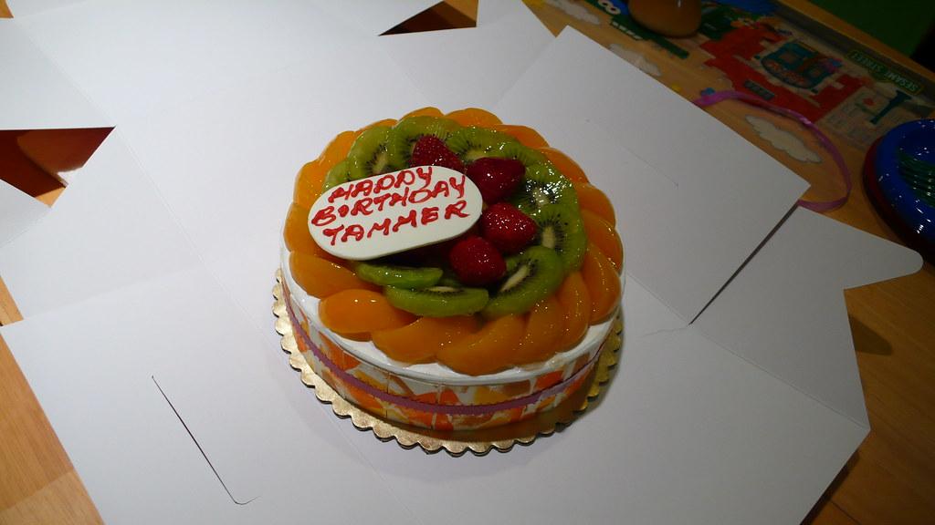 Chinese Birthday Cake Decoration