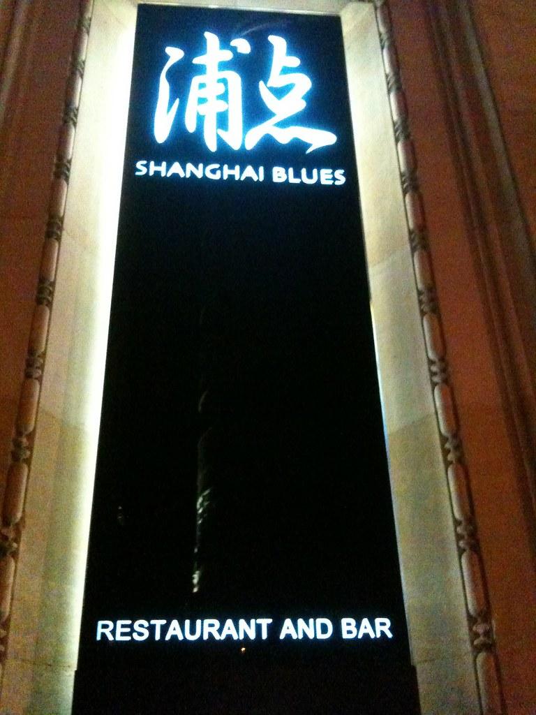 Blues Restaurant London