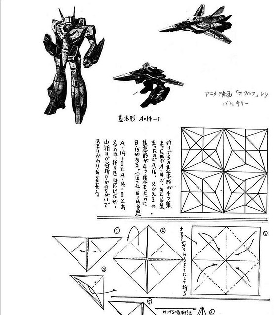 Origami Robot Diagrams