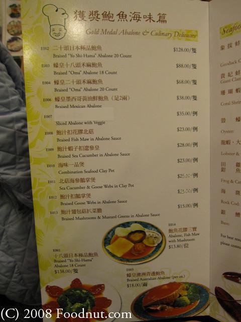 The kitchen dinner millbrae menu 6 flickr photo sharing for Z kitchen jogja menu