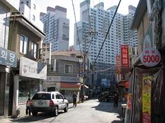 부산 산책 2006.12.29, 양정동 Busan walk