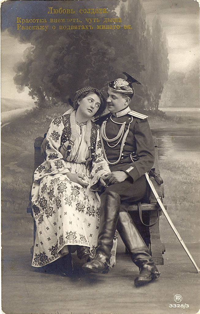 Wwi Or A Few Years Before German Uhlan And Sweetheart