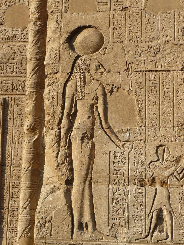 katzengott ägypten