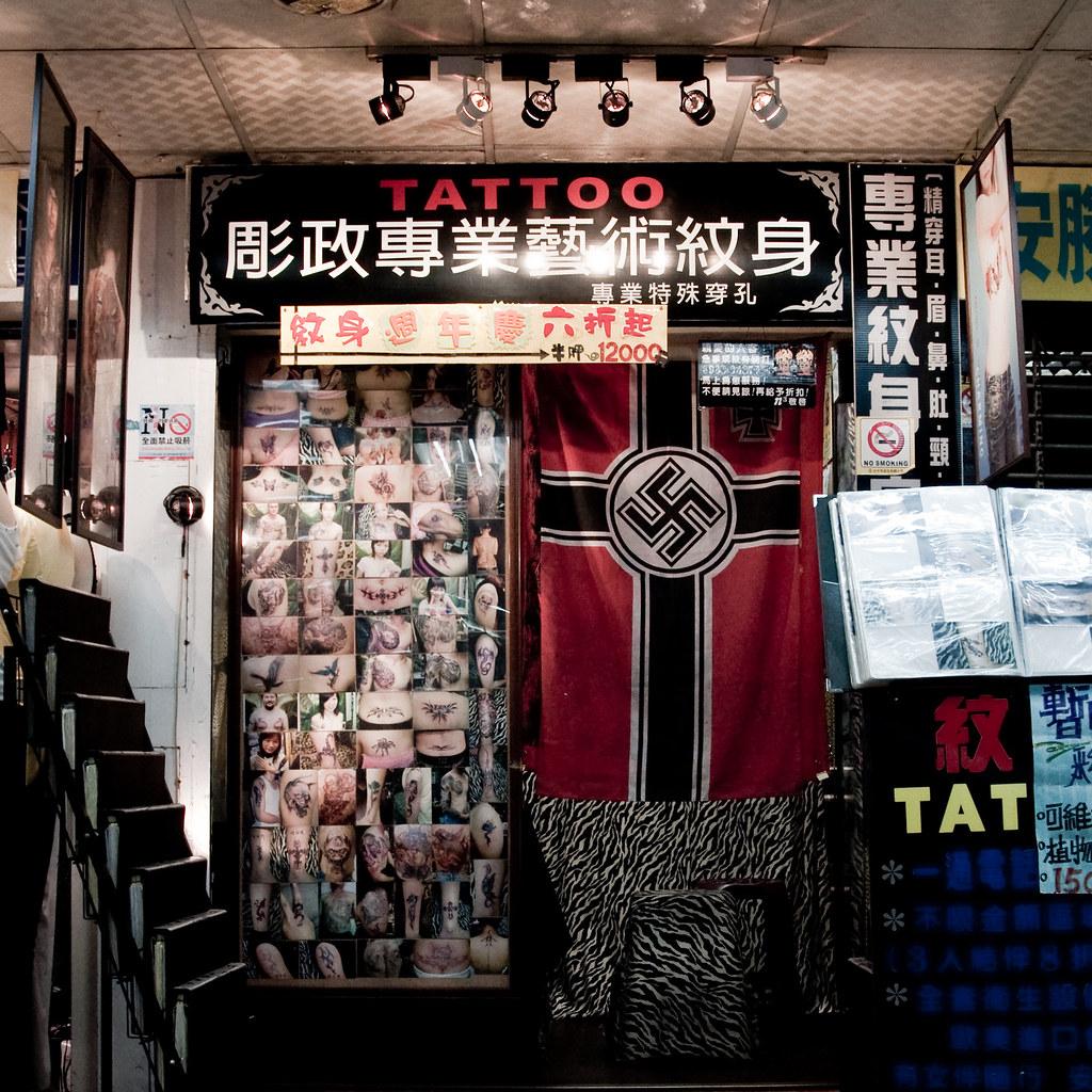 swastika tattoo parlor worldwide photo walk taichung
