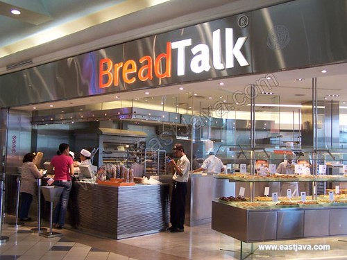 Bakery In Galaxy Mall - Surabaya - East Java | GALAXY MALL