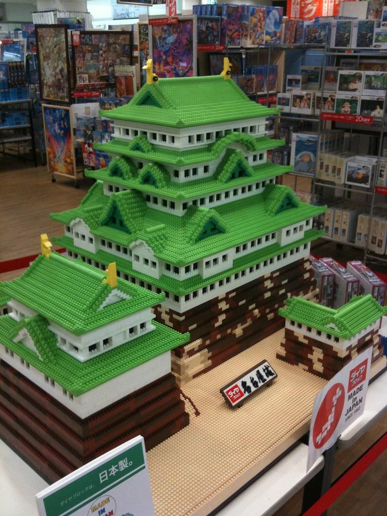 Lego Japanese Castle   Kazu Moriya   Flickr