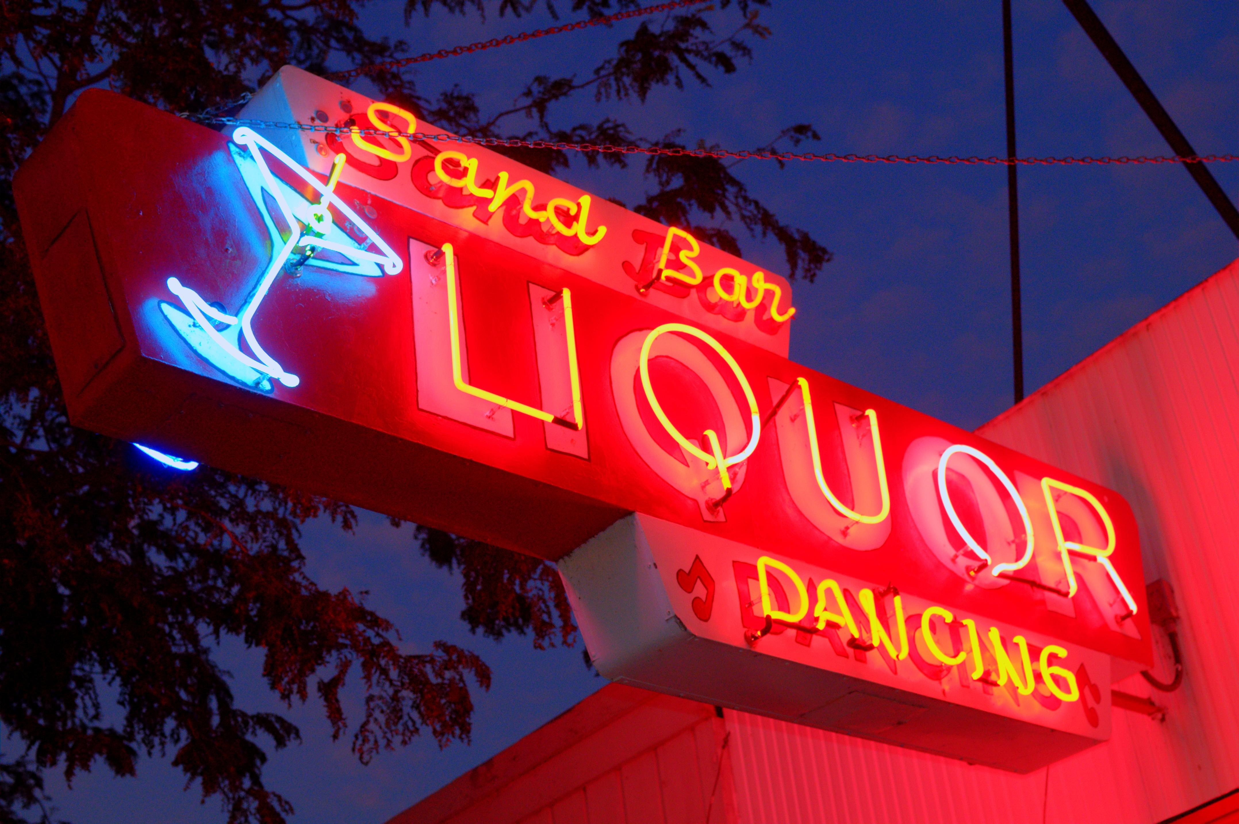 Sand Bar - 203 South James Street, Ludington, Michigan U.S.A. - September 6, 2009