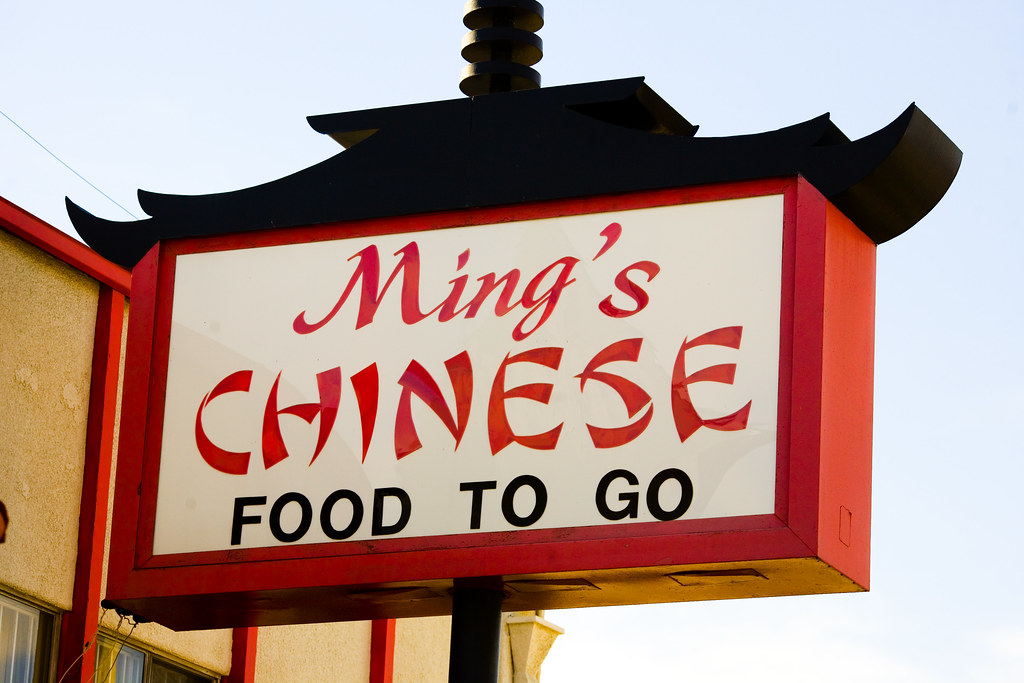 Ming S Chinese Food Bellflower Menu