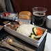 Inflight Meals - Singapore Airlines